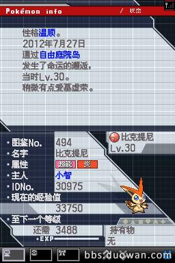 20120826009