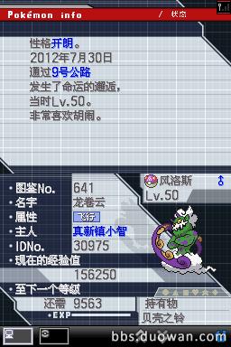 20120826012