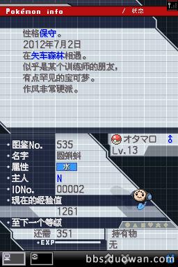 201200208-15