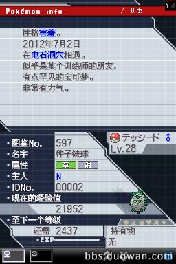 201200208-1