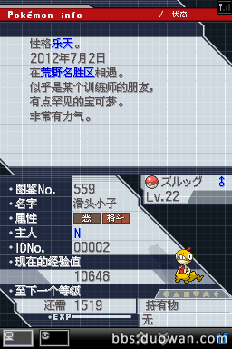201200208-12