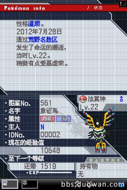 201200208-10