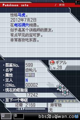 201200208-5