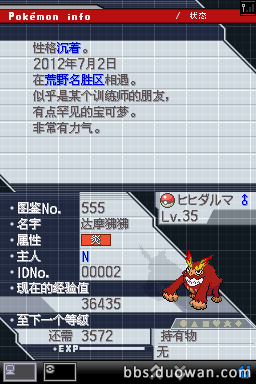 201200208-6
