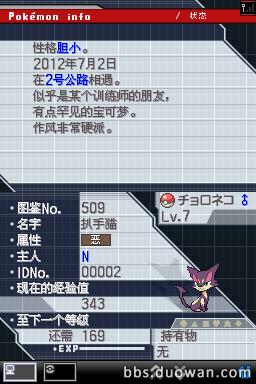201200208-2