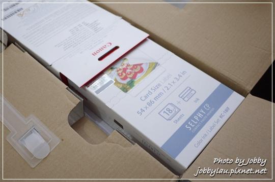 P1050183.JPG