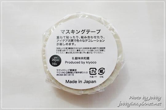 P1050795.JPG