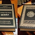 房間抽屜裡,放的是可蘭經