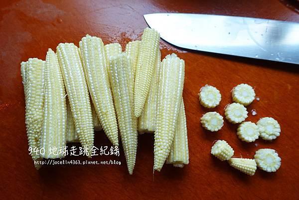 玉米筍.JPG