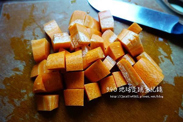 胡蘿蔔泥2.JPG