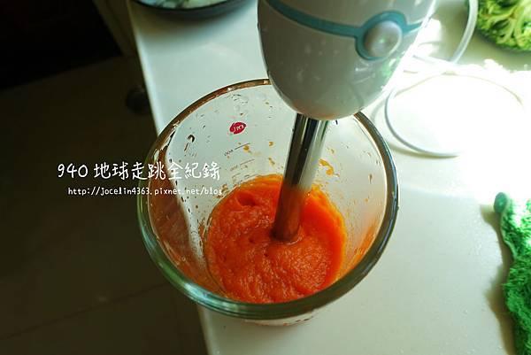 胡蘿蔔泥4.JPG