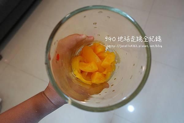 甜椒泥4.JPG