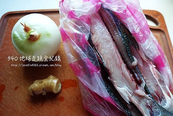 虱目魚高湯1.JPG