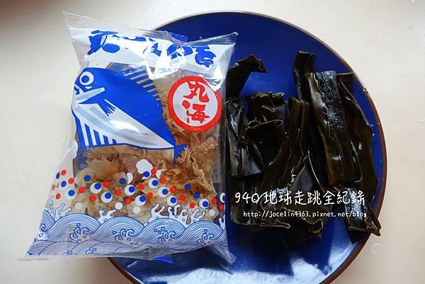 柴魚高湯1.JPG
