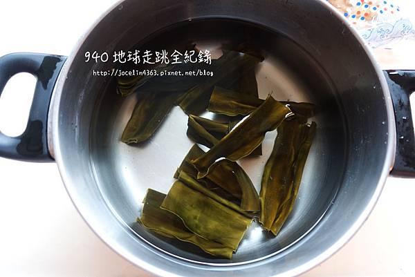 柴魚高湯2.JPG