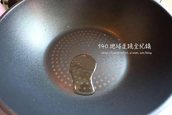 南瓜豬肉粥5.JPG