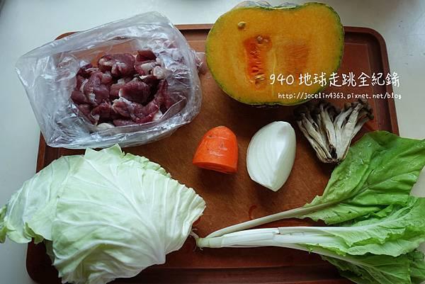 南瓜豬肉粥1.JPG