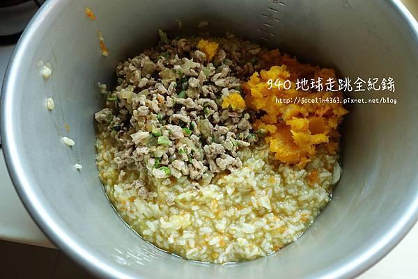 南瓜豬肉粥11.JPG