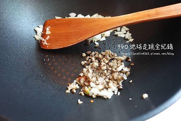 南瓜豬肉粥7.JPG