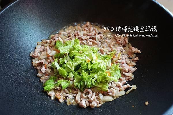 南瓜豬肉粥9.JPG
