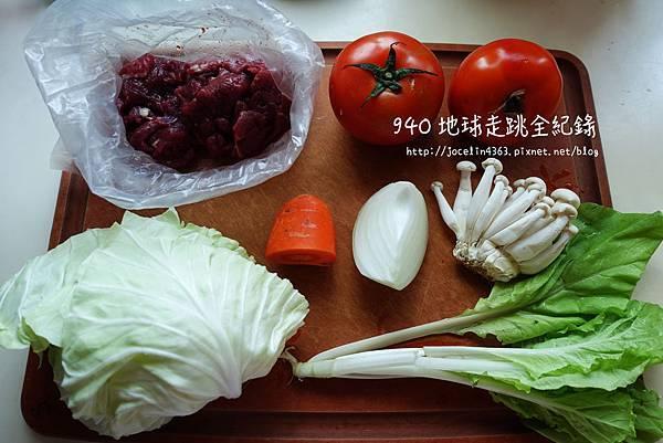 番茄牛肉1.JPG