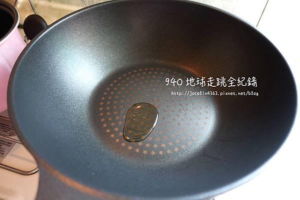 番茄牛肉6.JPG
