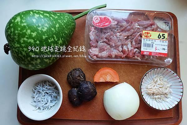 蒲瓜粥1.JPG