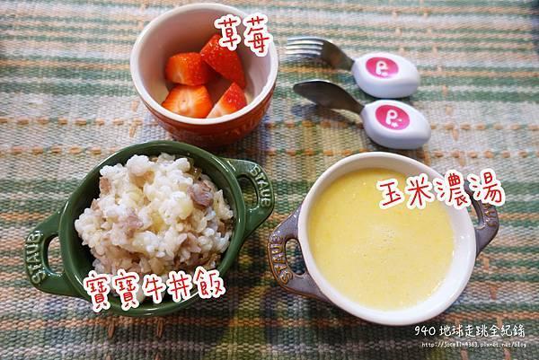 牛丼飯.JPG