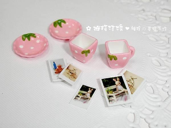 愛戀草莓杯盤組+鄉村風直式迷你拍立得&明信片各1組
