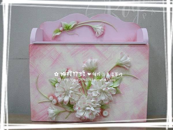薔薇紙巾架