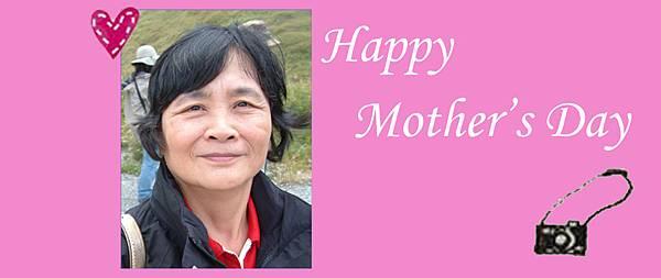 ╭ 訂製 § 母親節幸福櫥窗 § 手作 立體相框