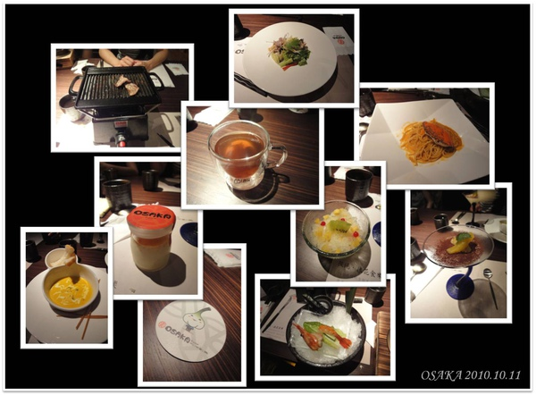 2010-10-11 OSAKA 員工聚餐。