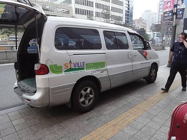 民宿的接駁車來囉~ Seoul Tower Ville