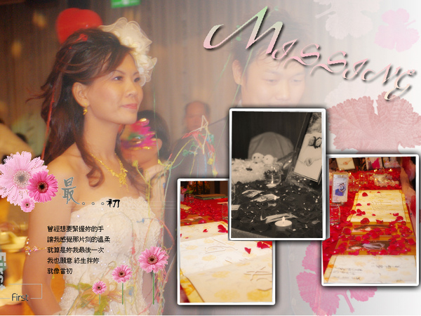 ♡ Happy Wedding ♡