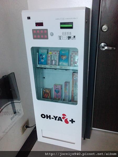 房間外的販賣機.情趣用品。只能說這隱密性夠,銷量應該不錯~