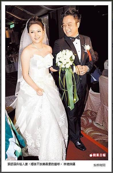 婚紗超漂亮的!身份小特別,連記者都來拍了.. ㄎㄎ