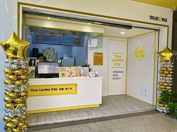 TrueWin初韻 三民吉林店4