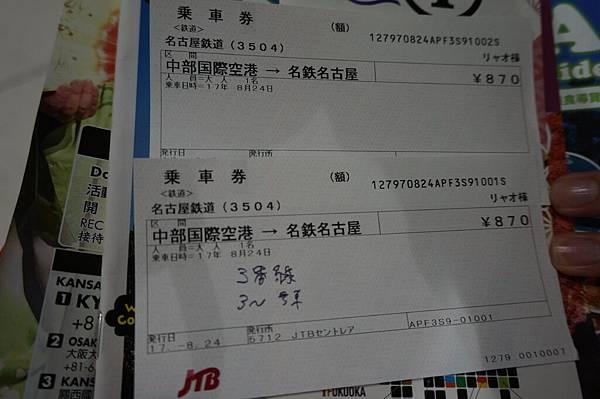 DSC05334.JPG