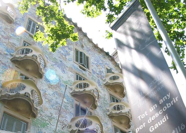 Barcelona 與 Gaudi