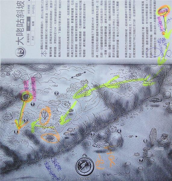大老咕斜坡 潛點地形圖01.jpg