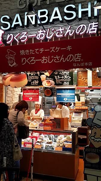 阪神Day1-_1024_(009).jpg