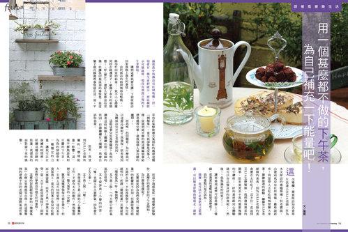 創月刊2011-11月份 專欄 (上篇).jpg