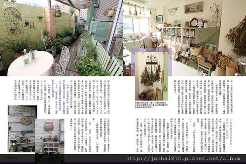 創月刊2011-11月份 專欄 (上篇)-10.jpg