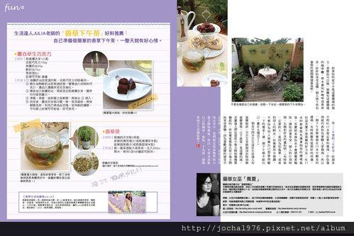 創月刊2011-11月份 專欄 (下篇)6.jpg