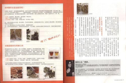 創月刊2011-9月3.jpg