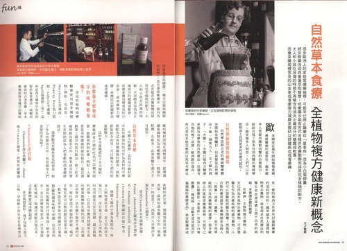 創月刊2011-9月2.jpg