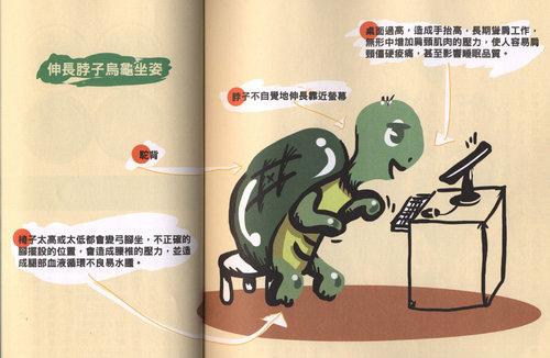 創月刊2011-10月份2.jpg