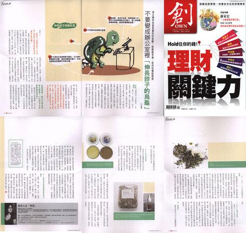 創月刊2011-10月份.jpg