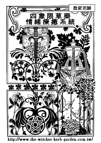 塔羅黑白教版封面.jpg