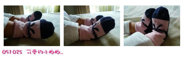 穿著可愛襪襪ㄉ小腳腳